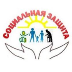 Управления социальной защиты населения Администрации Каратузского района